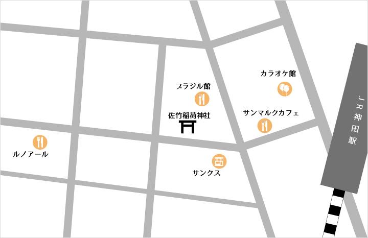 神田駅西口商店街待ち合わせマップ