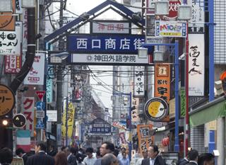神田駅西口商店街アーケード